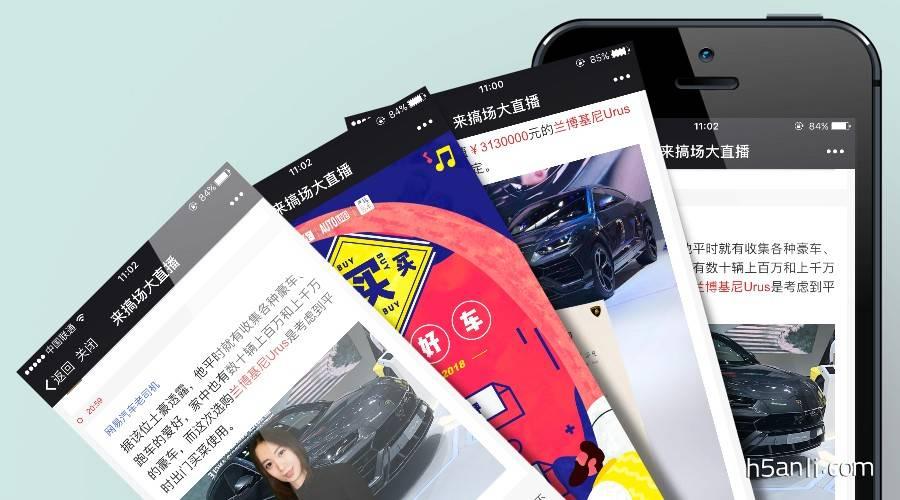 网易汽车:北京车展,豪车买买买