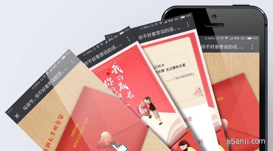 中国军事网:母亲节,你不好意思说的话,我用歌声为你表达!