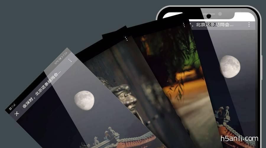 百度app:夜深时,北京红庙的这条胡同会……