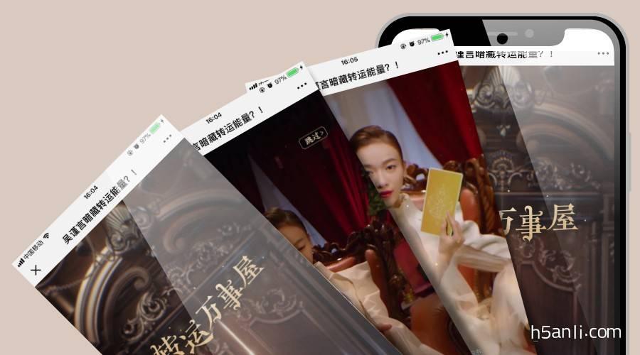 UC浏览器:吴谨言暗藏转运能量?!