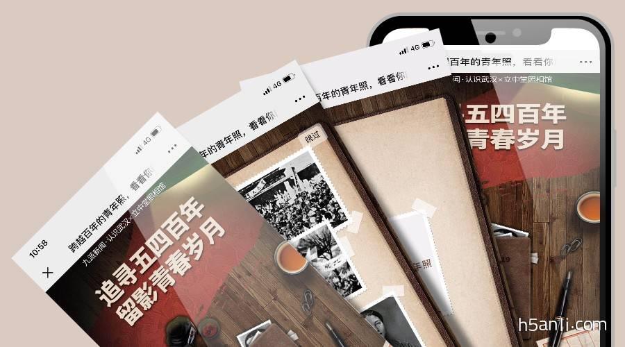 九派新闻·认识武汉&中立堂照相馆:跨越百年的青年照,看看你的长啥样