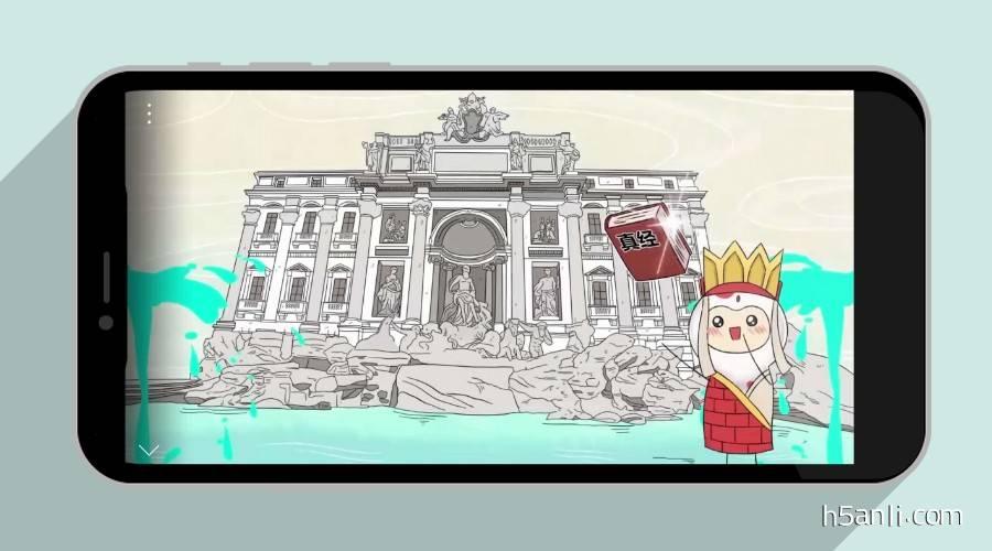 网易新闻X银鹭:西游新篇——唐僧罗马长征