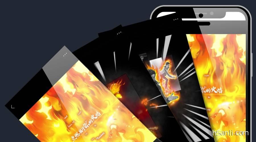 DOTA2:传承你的火焰